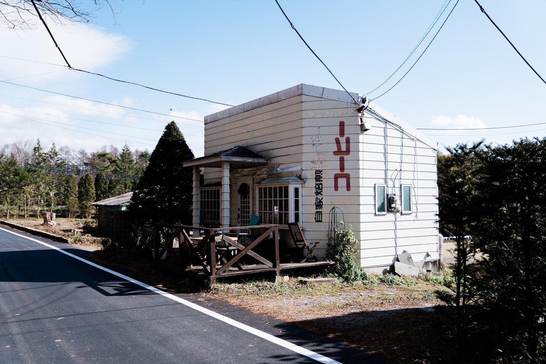 大泉町の風景2